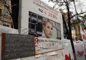 В МИД Великобритании призвали освободить Тимошенко