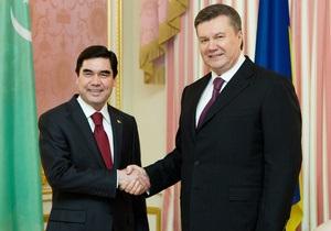 В Украину прибыл президент Туркменистана