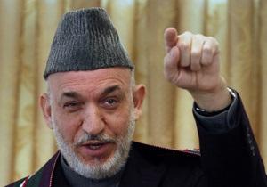 Президент Афганистана заявил, что не позволит силам НАТО бомбить дома мирных жителей