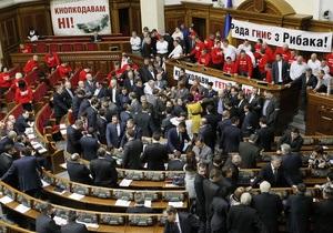 оппозиция заблокировала раду