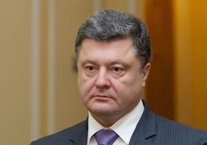 Декларация о доходах: Порошенко заработал в прошлом году 86,6 млн грн