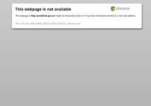 Сайт Януковича не работал более трех часов