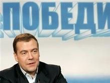 The Times: ЦИК РФ накрутил Медведеву треть голосов избирателей