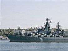 Украина передала России схему пересечения госграницы кораблями ЧФ