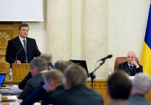 Админреформа Януковича: стало известно, кто лишился министерских портфелей