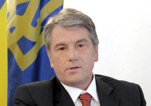 Ющенко назвал две главные неудачи за время своей каденции