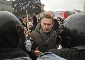 В Москве начался митинг оппозиции