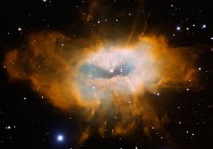 Во Вселенной сформировалась новая туманность