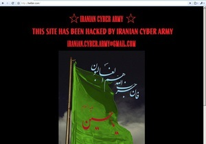 Twitter взломала Иранская кибер-армия