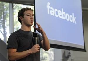 Основатель Facebook присоединился к группе миллиардеров, пообещавших расстаться с половиной состояния