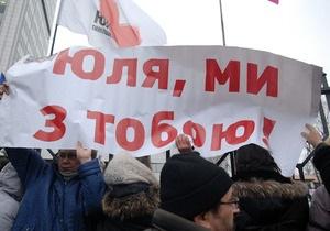 НГ: За Тимошенко вступился блок НАТО