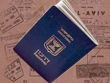В Израиле обеспокоены украинским законопроектом об ответственности за двойное гражданство