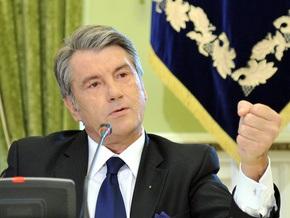 Ющенко надеется, что в декабре Украина объединит энергосистемы с ЕС
