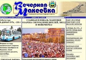 Корреспондент выяснил, во сколько украинцам обходятся муниципальные СМИ