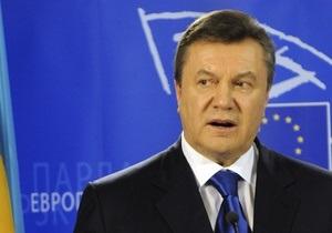 Янукович: Украина не присоединится к Таможенному союзу РФ, Беларуси и Казахстана