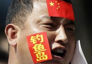 Спорные острова: В Китае запретили печатать книги о Японии