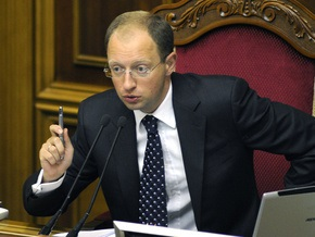 Яценюк: Инфляция составит 25%