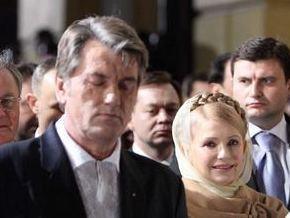 Ющенко возьмет Тимошенко на саммит Восточного партнерства