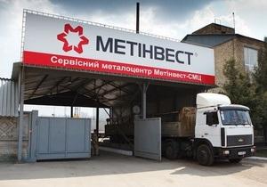 Метинвест Ахметова увеличил чистую прибыль на 30%, заработав за год $437 млн