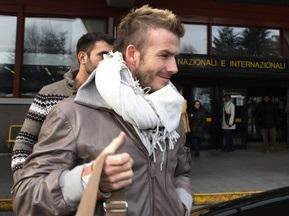 Бекхэм прибыл в Милан