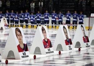 В российском Ярославле вспоминают погибших хоккеистов Локомотива