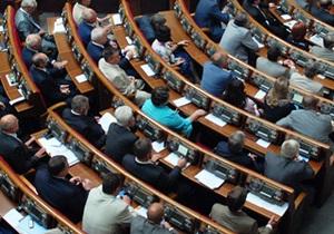 Ъ: Нардепи мають намір відмовитися від податкових пільг для малого та середнього бізнесу