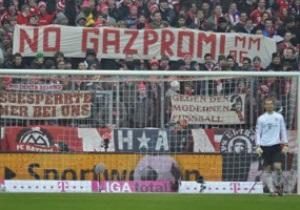Нет Газпрому! Фаны Баварии объявили информационную войну российскому газовому монополисту