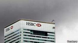 Банк HSBC выплатит США штраф почти в 2 млрд долларов