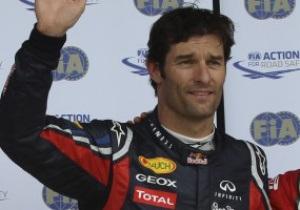Уэббер продлил контракт с Red Bull