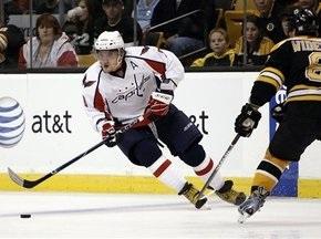 Овечкина назвали хоккейным Надалем