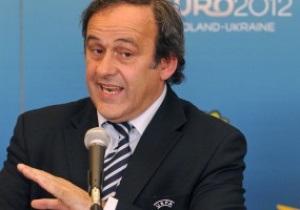 Платини: Я не говорил, что Евро-2012 в Украине - ошибка