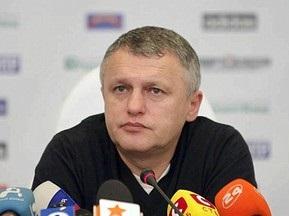 Игорь Суркис: Мы вернули символ киевского Динамо