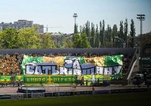 Фанаты краснодарской Кубани развернули баннер на украинском языке