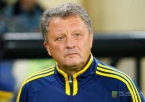 Маркевич: С Локомотивом Металлист будет играть не в оптимальном составе