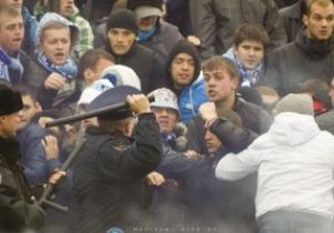 ФФУ ужесточила наказания за беспорядки на стадионах