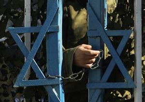 Новини світу - Арештанти стали першою групою з 104 осіб, яких Ізраїль пообіцяв достроково звільнити