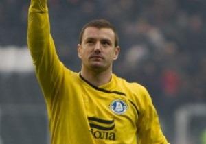 Вратарь Днепра спровоцировал скандал, пообщавшись с болельщиками на форуме
