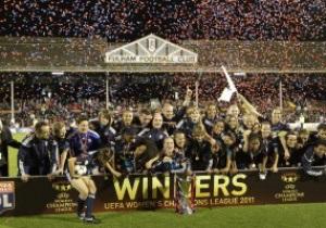 Футболистки Лиона выиграли женскую Лигу Чемпионов (видео, фотогалерея)