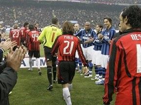 В Италии назвали самый любимый футбольный клуб