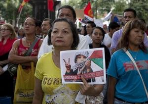 У Венесуелі в зв язку з антиізраїльськими мітингами посилили охорону головної синагоги