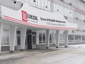Лукойл сократит более тысячи работников на своем предприятии в Калуше