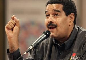 Вибори Папи Римського - Уго Чавес - Мадуро