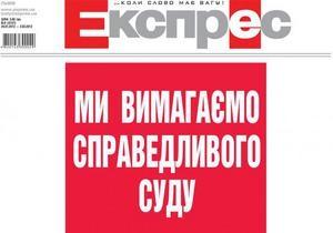Найбільша україномовна газета країни заявила, що податківці заблокували її роботу