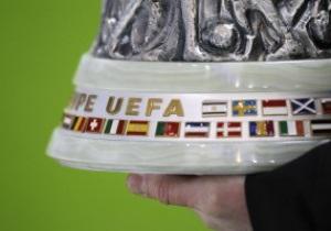 Украинские клубы узнали соперников по плей-офф Лиги Европы