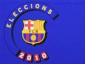 Барселона потратит 50 миллионов евро на усиление состава