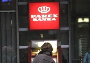 Parex banka не нужна помощь из бюджета Латвии