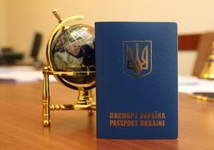Тендер на выпуск загранпаспортов выиграл госкомбинат Украина, нарушив многолетнюю гегемонию частного монополиста