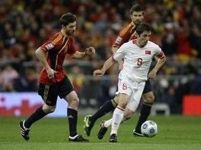 ЧМ-2010: Испания минимально побеждает Турцию