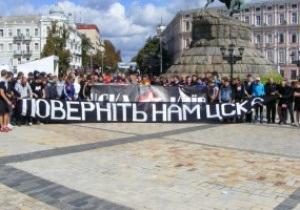 Болельщики ЦСКА попросили Онищенко вернуть Арсеналу старое название
