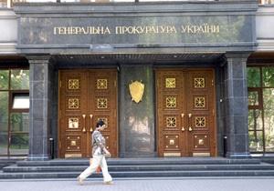 Янукович пропонує зняти обмеження стосовно терміну діяльності на посаді генпрокурора